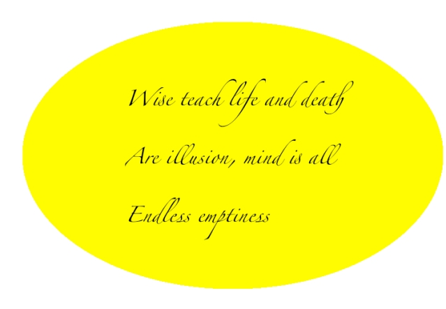 Wonder Haiku 23
