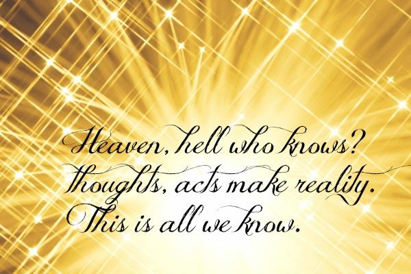 Wonder Haiku 138